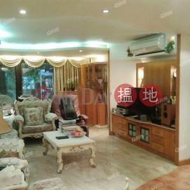 House 1 - 26A | 4 bedroom House Flat for Sale|House 1 - 26A(House 1 - 26A)Sales Listings (XGXJ597111391)_0