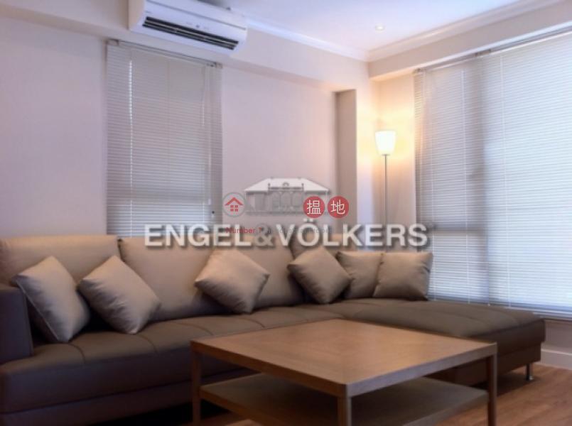2 Bedroom Flat for Sale in Central Mid Levels | Nikken Heights 日景閣 Sales Listings