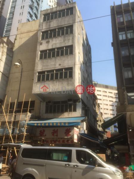 146 Des Voeux Road West (146 Des Voeux Road West) Sai Ying Pun|搵地(OneDay)(3)