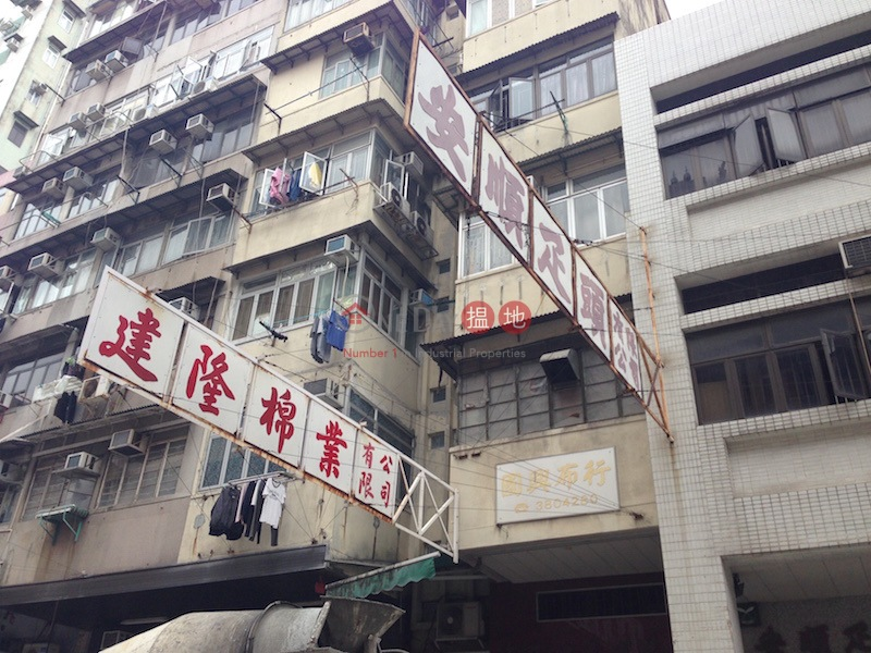 137-139 Ki Lung Street (137-139 Ki Lung Street) Sham Shui Po|搵地(OneDay)(1)