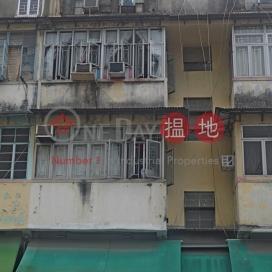 Tsun Fu Street 15|巡撫街15號