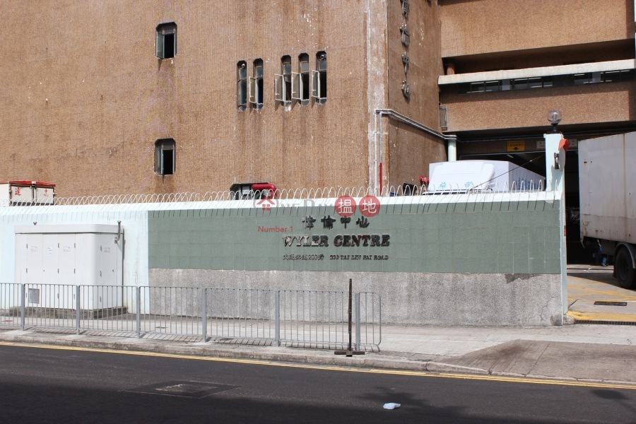 Wyler Centre (Wyler Centre) Kwai Fong|搵地(OneDay)(3)