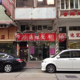 大南街38號,太子, 九龍