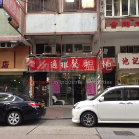 38 Tai Nan Street,Prince Edward, Kowloon