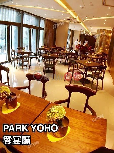 Park Yoho GenovaPhase 2A Block 29   Middle Residential   Rental Listings HK$ 17,500/ month