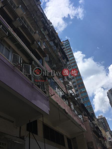 285-287 Castle Peak Road (285-287 Castle Peak Road) Cheung Sha Wan 搵地(OneDay)(3)