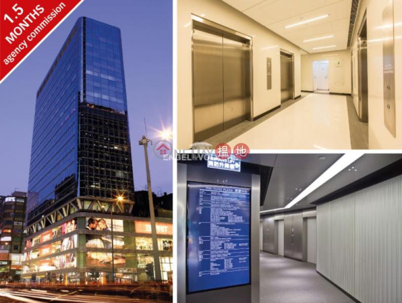 Studio Flat for Rent in Kwun Tong, Millennium City 3 Tower 1 創紀之城三期一座 Rental Listings   Kwun Tong District (EVHK36079)