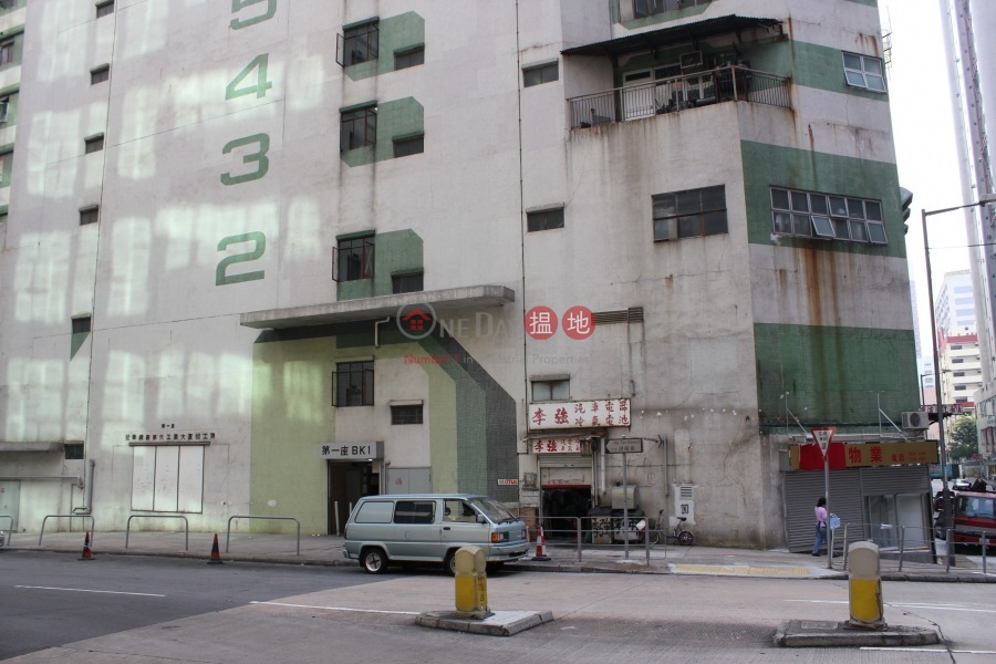 冠華鏡廠第六工業大廈 (Koon Wah Mirror Factory 6th Building) 屯門|搵地(OneDay)(4)