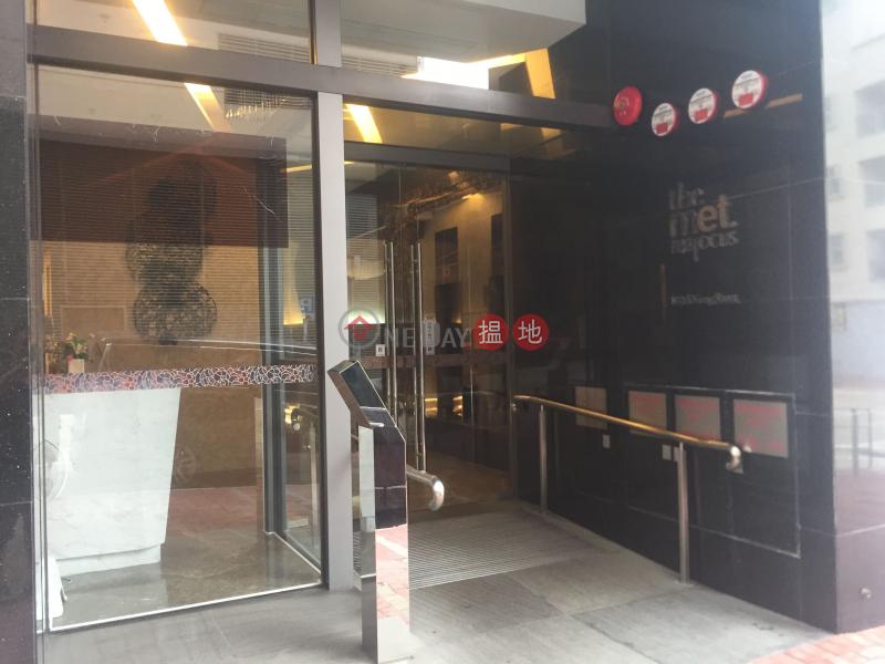 The Met. Focus (The Met. Focus) To Kwa Wan|搵地(OneDay)(3)