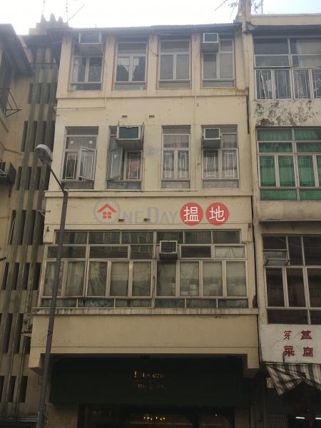 65 Fuk Lo Tsun Road (65 Fuk Lo Tsun Road) Kowloon City 搵地(OneDay)(1)