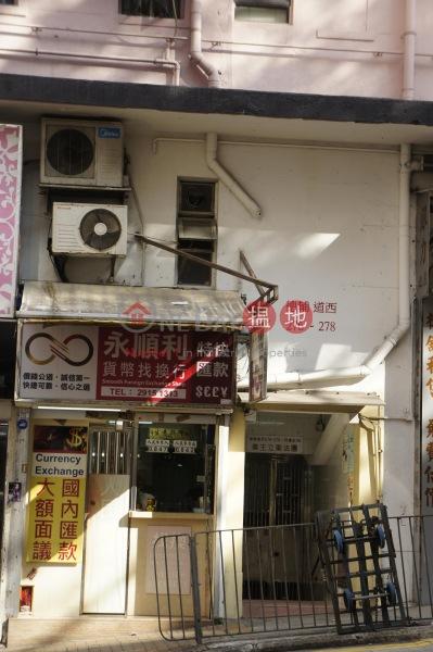 276 Des Voeux Road West (276 Des Voeux Road West) Sai Ying Pun|搵地(OneDay)(2)