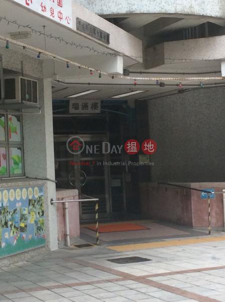 Shui Moon House Block 10 - Tin Shui (II) Estate (Shui Moon House Block 10 - Tin Shui (II) Estate) Tin Shui Wai|搵地(OneDay)(1)