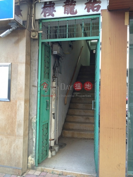 新豐路76號 (San Fung Avenue 76) 上水|搵地(OneDay)(1)