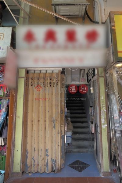 同秀坊5-7號 (5-7 Tung Sau Square) 大埔|搵地(OneDay)(1)