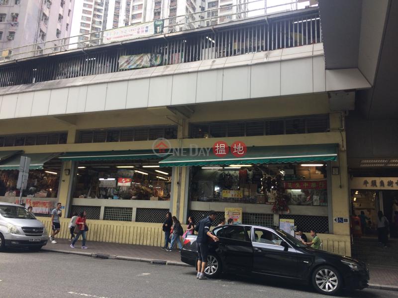 牛頭角街市 (Ngau Tau Kok Market) 牛頭角 搵地(OneDay)(2)