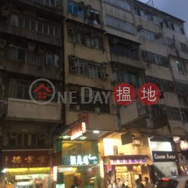 130 Shanghai Street|上海街130號