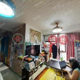 移民急放罕放連天台《麗怡苑 (2座)買賣盤》 麗怡苑 (2座)(Lai Yee Court (Tower 2) Shaukeiwan Plaza)出售樓盤 (XGGD729300235)_0