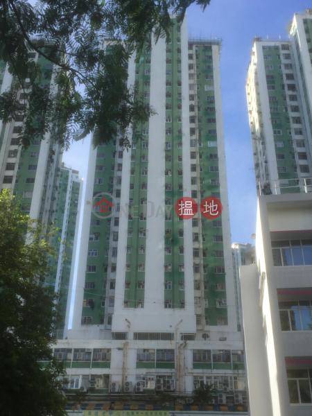 Allway Garden Block B (Allway Garden Block B) Tsuen Wan West|搵地(OneDay)(1)