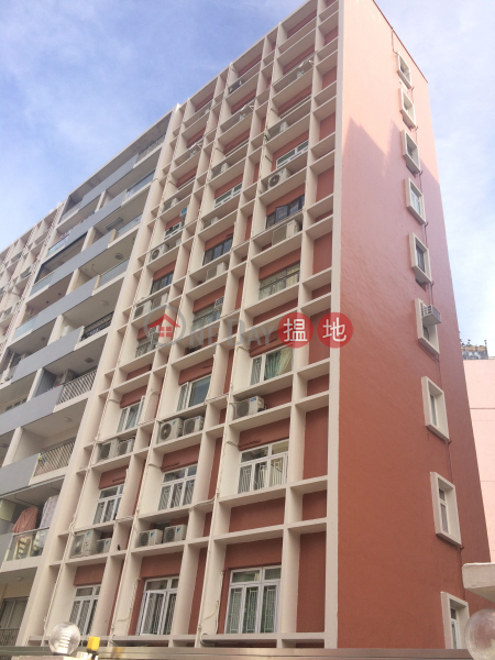 Golden May Mansion (Golden May Mansion) Kowloon City|搵地(OneDay)(3)
