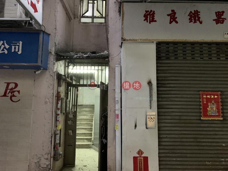 20 Wing Yiu Street (20 Wing Yiu Street) To Kwa Wan|搵地(OneDay)(1)