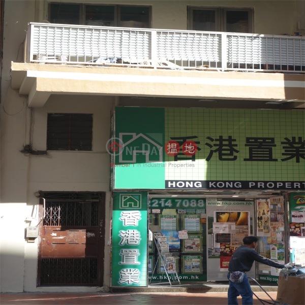Fu Tung Building (Fu Tung Building) Wan Chai|搵地(OneDay)(2)