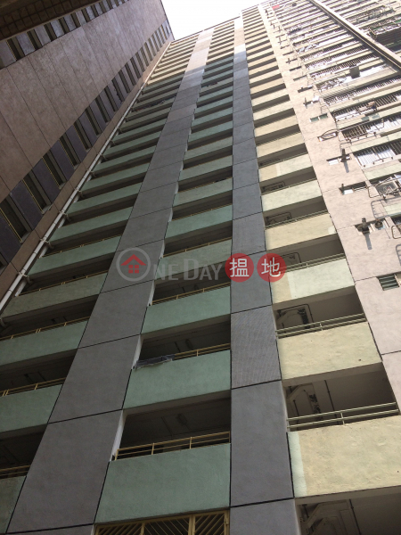 On Ting Estate - Ting Lung House (On Ting Estate - Ting Lung House) Tuen Mun|搵地(OneDay)(3)