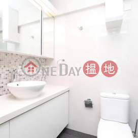 2 Bedroom Flat for Sale in Discovery Bay|Lantau IslandDiscovery Bay, Phase 4 Peninsula Vl Capeland, Jovial Court(Discovery Bay, Phase 4 Peninsula Vl Capeland, Jovial Court)Sales Listings (EVHK89942)_0
