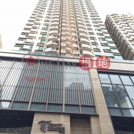 Tower 2 Trinity Towers,Sham Shui Po,