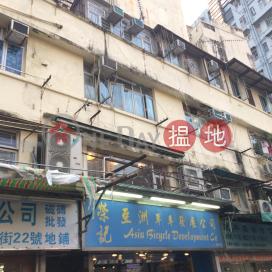 15-22 Yiu Tung Street|耀東街15-22號