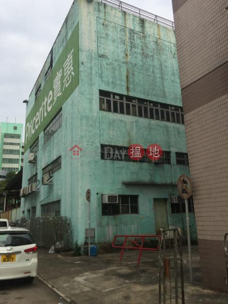 實惠集團大廈 (Priceright Centre Building) 西貢|搵地(OneDay)(3)