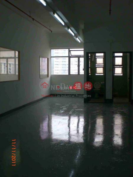 Hang Wai Industrial Centre Low | Industrial Rental Listings | HK$ 5,900/ month