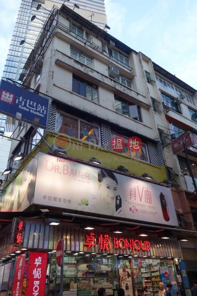 白沙道1號 (1 Pak Sha Road) 銅鑼灣|搵地(OneDay)(4)