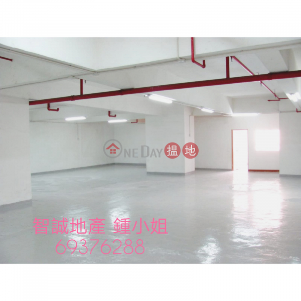 Kwai Chung VIGOR IND BLDG For rent, Vigor Industrial Building 華基工業大廈 Rental Listings | Kwai Tsing District (00118609)