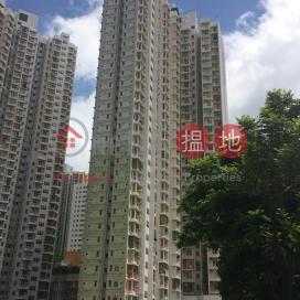 Cheung Tai House - Cheung Sha Wan Estate|長沙灣邨 長泰樓
