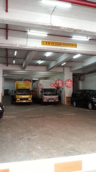萬年工業大廈-116-118巧明街 | 觀塘區|香港出售HK$ 1,875萬