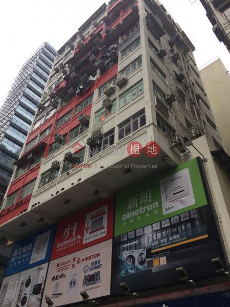 Salson House (Salson House) Wan Chai|搵地(OneDay)(1)