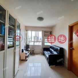 Hong Sing Gardens Block 5 | 2 bedroom High Floor Flat for Sale|Hong Sing Gardens Block 5(Hong Sing Gardens Block 5)Sales Listings (XGXJ611701746)_0