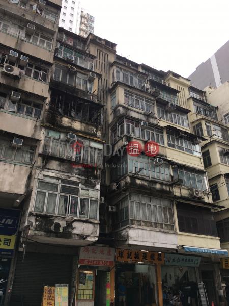 176 Hai Tan Street (176 Hai Tan Street) Sham Shui Po|搵地(OneDay)(3)