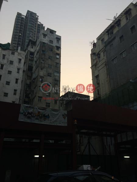 大南街353號 (353 Tai Nan Street) 深水埗|搵地(OneDay)(1)