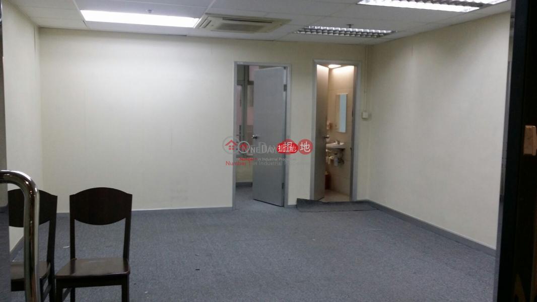 香港搵樓|租樓|二手盤|買樓| 搵地 | 寫字樓/工商樓盤出租樓盤-利寶時中心