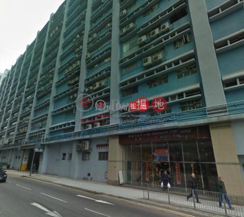 葵順工業中心|葵青葵順工業中心(Kwai Shun Industrial Centre)出售樓盤 (tlgpp-00718)_0