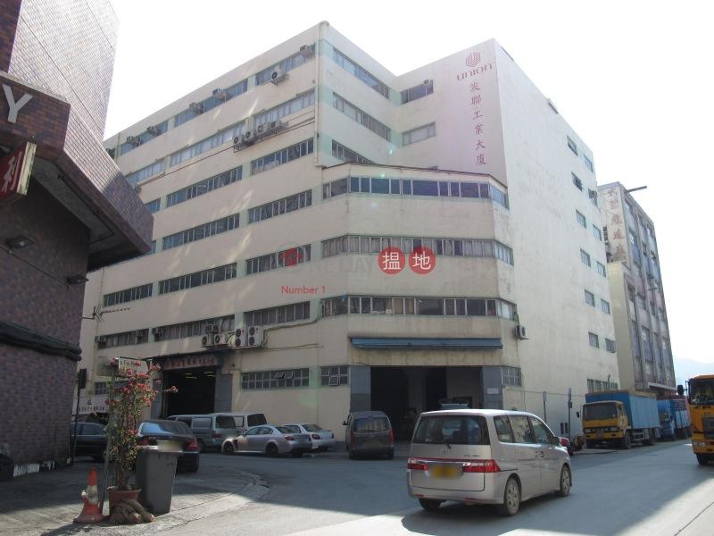 Union Industrial Building (Union Industrial Building) Yau Tong|搵地(OneDay)(1)