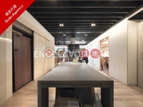 香港仔開放式筍盤出售|住宅單位|利群商業大廈(ABBA Commercial Building)出售樓盤 (EVHK44012)_0