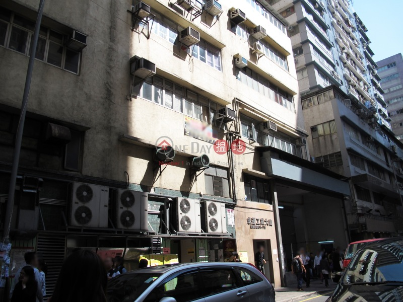 Sing Win Factory Building (Sing Win Factory Building) Kwun Tong|搵地(OneDay)(5)