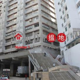 華達工業中心|葵青華達工業中心(Wah Tat Industrial Centre)出租樓盤 (jessi-05106)_0