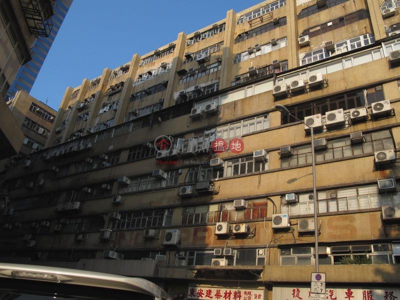 Po Hong Centre (Po Hong Centre) Kowloon Bay|搵地(OneDay)(2)
