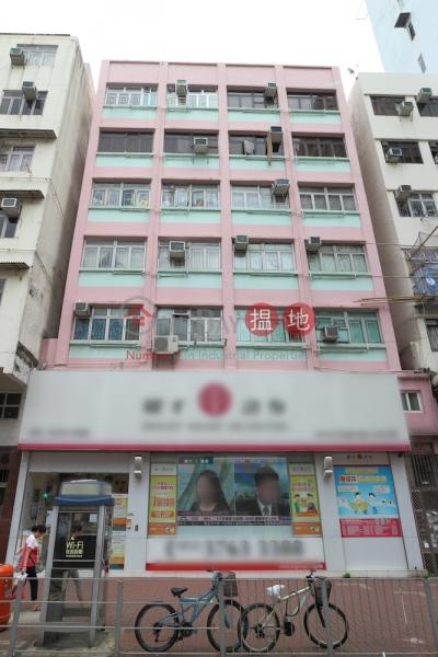 141-145 Kwong Fuk Road (141-145 Kwong Fuk Road) Tai Po|搵地(OneDay)(2)