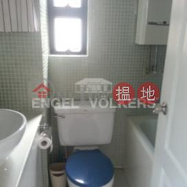 2 Bedroom Flat for Rent in Soho
