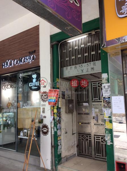 55 King Fuk Street (55 King Fuk Street) San Po Kong|搵地(OneDay)(1)