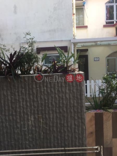 5 Nam Shan Road (5 Nam Shan Road) Peng Chau 搵地(OneDay)(2)
